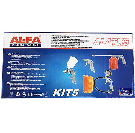 Набор пневмоинструментов AL-FA 5 предметов, фото 2