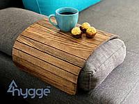 Деревянный столик-накладка на диван для завтрака Hygge™ орех