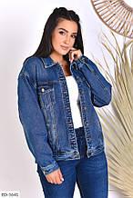 Женская джинсовая куртка большие размеры синяя SKL11-259283