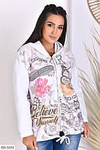 Женская легкая куртка с принтом большие размеры белая SKL11-259279