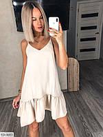 Короткое летнее платье-сарафан бежевое SKL11-259289