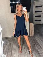 Короткое летнее платье-сарафан синее SKL11-259290