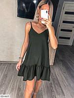 Короткое летнее платье-сарафан цвет хаки SKL11-259291