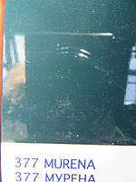 Автомобильный Реставрационный карандаш  377 Мурена