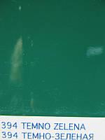 Автомобильный Реставрационный карандаш  394 Тёмно-зелёная