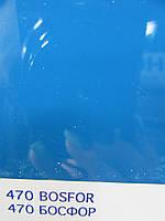 Автомобильный Реставрационный карандаш  400/470 Босфор