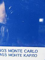 Автомобильный Реставрационный карандаш  403 Монте-Карло