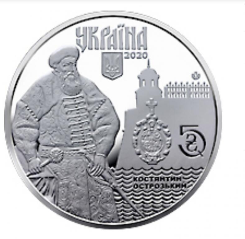 Украина 5 грн Стародавнє місто Дубно 2020