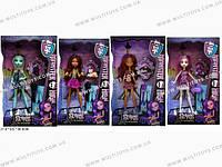 """Кукла """"Monster High"""" 28см Scaris с аксессуарами 21*6,5*35см"""