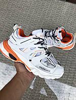 Мужские кроссовки Balenciaga Track (белые) 9734
