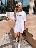 """Женское платье-футболка оверсайз """"Urban В И, фото 2"""