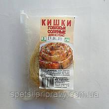 Кишки говяжьи соленые для колбас 5 метров, ∅ 38, 2-й сорт (AB) не калиброванная 🇺🇦