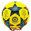 Мяч футзальный Champions League Finale Berlin №4, 5 сл., сшит вручную