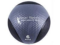 Тренажерный мяч, фитбол 6 кг TOTAL SPORT TS