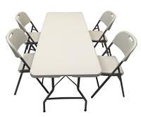 Стол для кейтеринга 180 см + 4 КРЕСЛА