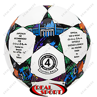 Мяч футзальный Champions League Finale Berlin 2015 №4, 5 сл., сшит вручную