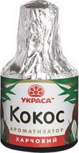 Натуральний ароматизатор Кокос 5мл