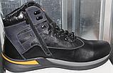 Ботинки мужские зимние большого размера от производителя модель ДР5017-1, фото 3