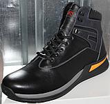 Ботинки мужские зимние большого размера от производителя модель ДР5017-1, фото 2