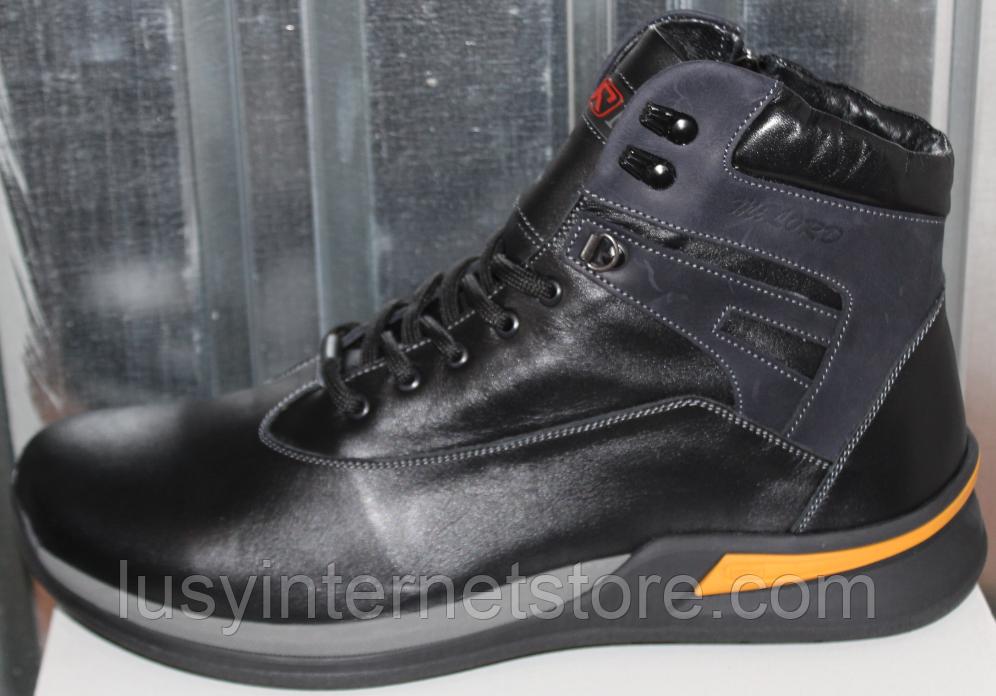 Ботинки мужские зимние большого размера от производителя модель ДР5017-1