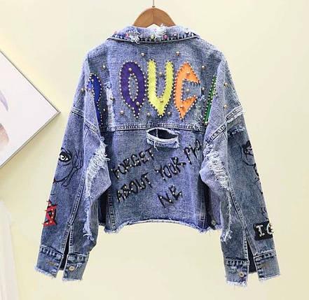 Джинсовый пиджак 3600 (АХ), фото 2