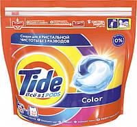 Капсулы для стирки цветного Tide Go Pods Color 3в1 35 шт, фото 1