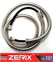 Шланг для душа Zerix F07 армированный нейлоном