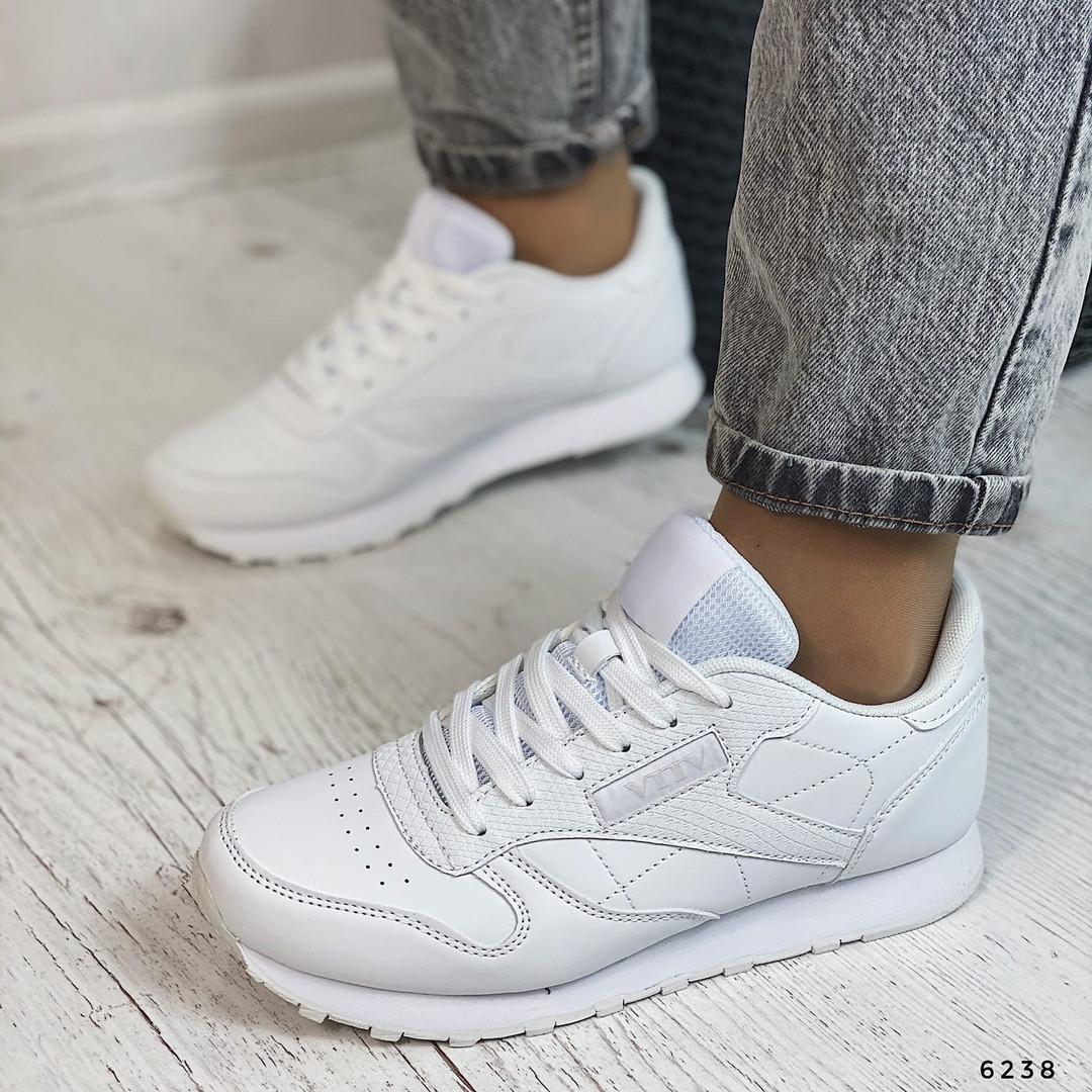 Классные белые кроссовки