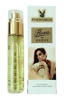 Женский мини парфюм Pheromon Gucci Flora by Gucci - 45 мл