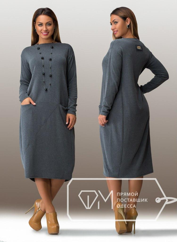 Длинное теплое женское платье батального размера