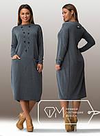 Длинное теплое женское платье батального размера , фото 1