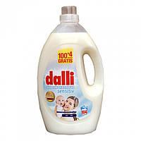 Гель для прання дитячої білизни Dalli Sensetive 3.6 л 104 стир