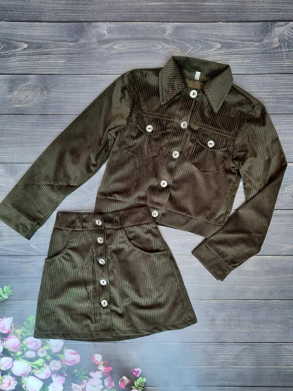 Комплект для девочки кофта и юбка р.128-152