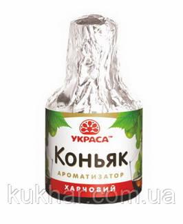 Ароматизатор Коньяк 5мл