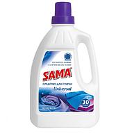 Гель для прання SAMA Universal 1.5 л