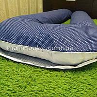 Подушка для беременных U-образная со съемной наволочкой и молнией MamBaby (белый горошек) синяя 170х75 см