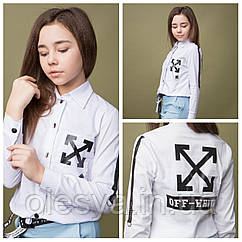 Блуза модная Off-White для девочек ТМ Madlen Размеры 134 140 146 152 158