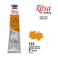 Oil paint, Yellow Ocher, 45 ml, ROSA Gallery~#~Фарба олійна, Вохра жовта, 45мл, ROSA Gallery~#~Краска масляная, Охра желтая, 45 мл, ROSA Gallery