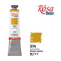 Oil paint, Yellow Ocher, 60 ml, ROSA Studio~#~Фарба олійна, Вохра жовта, 60мл, ROSA Studio~#~Краска масляная, Охра желтая, 60мл, ROSA Studio