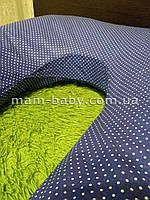 Подушка для беременных U-образная со съемной наволочкой и молнией MamBaby (белый горошек) синяя 150х75 см