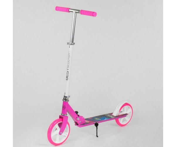 Двухколесный самокат Best Scooter складной 54701, Розовый