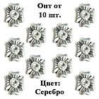 Бусина Шарм Бант, Металлическая Цвет: Серебро в стиле Пандора, Материалы для Изготовления Украшений, фото 6