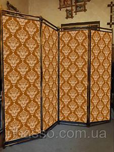 """Ширма для дома """"Дамаск  """" коричневая 170х200см"""