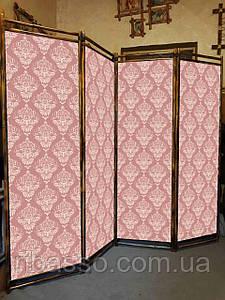 """Ширма для будинку """"Дамаск """"розовая 170х200см"""