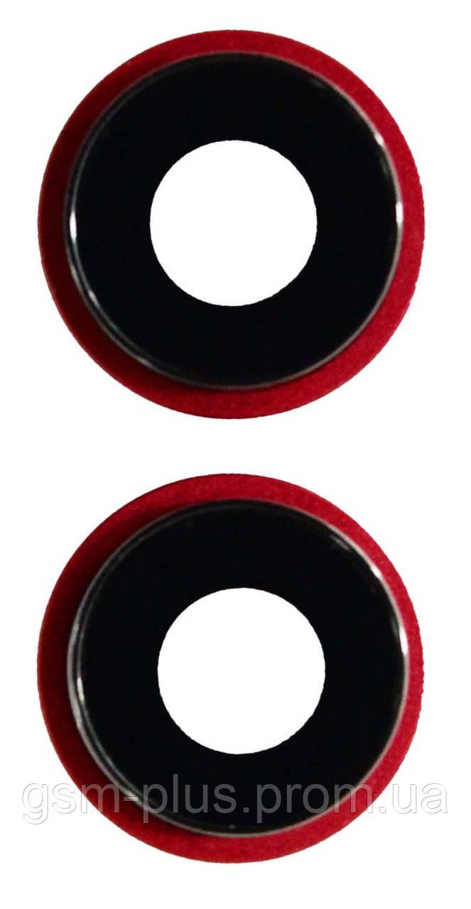 Стекло камеры iPhone 11 (комплект 2шт.) Red