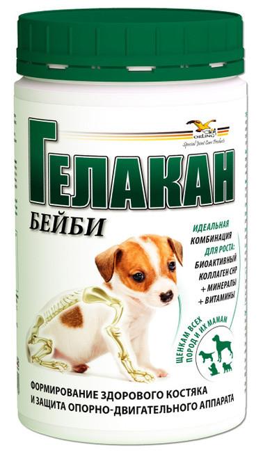 ГЕЛАКАН БЭЙБИ GELACAN для лечения опорно-двигательного аппарата у щенков, беременных и кормящих сук, 150 гр