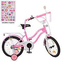 Велосипед детский 16 дюймов розовый, фото 1