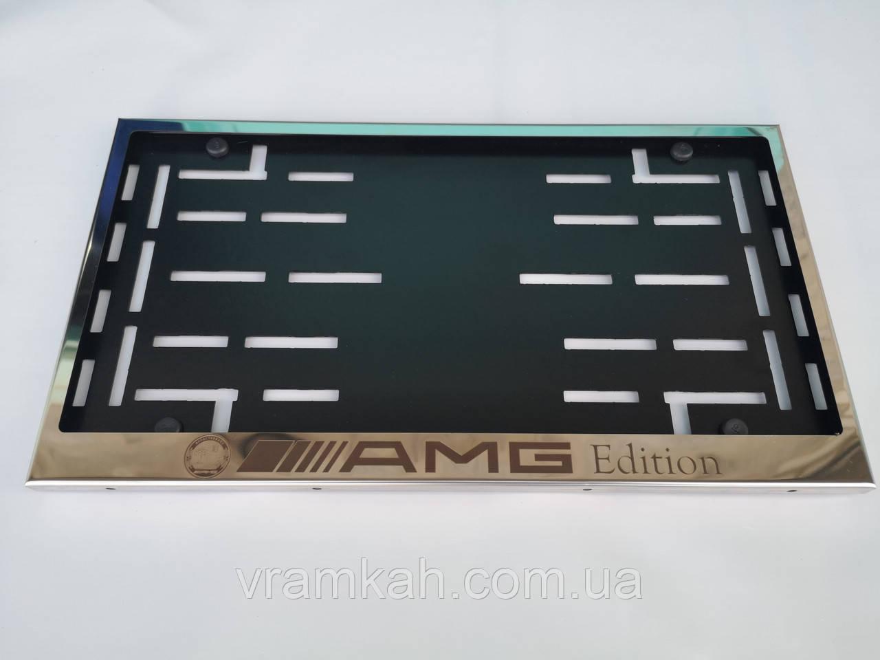 Номерная рамка для авто AMG Edition, Mercedes-Benz