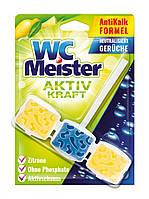 Підвіска для унітаза WC Meister Zitrone 45 г (з ароматом лимона)