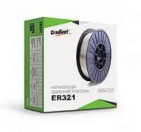 Проволока нержавеющая Gradient ER321 ф1,0мм (5кг)